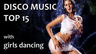 musica Dance GOA erotica House Trance - Discoteca 2014 / HD