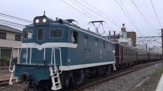 2019/06/09 秩父鉄道 SLパレオエクスプレス電蒸逆向き運転