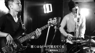 【Studio Live】オトループ/アンテナ (Otoloop/ANTENA)