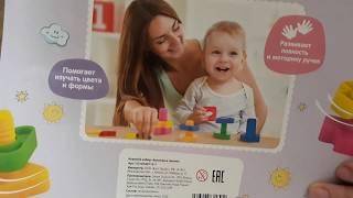 Покупки в Фикс Прайсе. Fix Price октябрь 2018