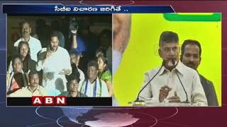 Chandrababu Strong Counter To Ys Jagan Allegations In AIrport Attack | ABN Telugu