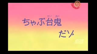 Shin Chan Tamil -  Play time with friends   2017   new episodes