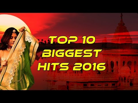 Superhit Rajasthani Dj Songs | Top 10 Biggest Hits 2016 | Audio Jukebox | Marwadi Dj Mix Song