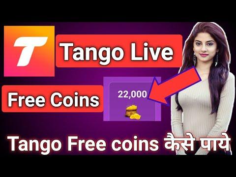Tango Live App ।। Tango Live Free Coins Kaise le ।। Tango Live Free Daimond Kaise paye । Tango App
