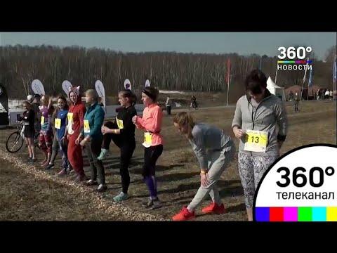 """1,5 тысячи человек приняли участие в кроссе """"Лисья гора"""" в Битцевском парке в Москве"""