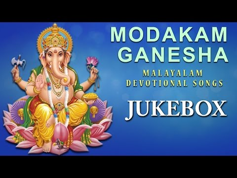 Modakam Ganesha ll Jukebox || Malayalam Devotional Songs || Lord Ganesha Songs