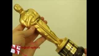 видео Статуэтка Оскар