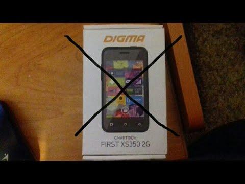 """Самый худший телефон в мире """"Digma First XS350 2G"""""""