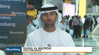 We Need to Change Strategy, Says OPEC President Al Mazroui