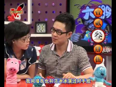 大鹏嘚吧嘚第232期:吕丽萍三段婚姻曝光谢幕