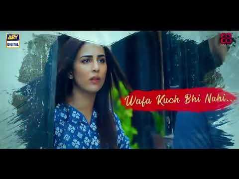 Bewafa Ost Lyrics Shafqat Amanat Ali Ali Rehman Khan