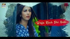 Download Bewafa Ost Ary Digital Drama Mp3 Free And Mp4