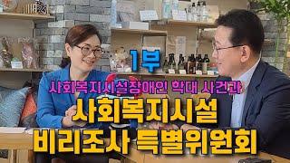 """밍구밍구TV -[""""영차영차 대구톡톡"""" 6회-1부] """"사…"""