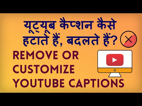How To Turn On Off Closed Captions Subtitles On Youtube Videos