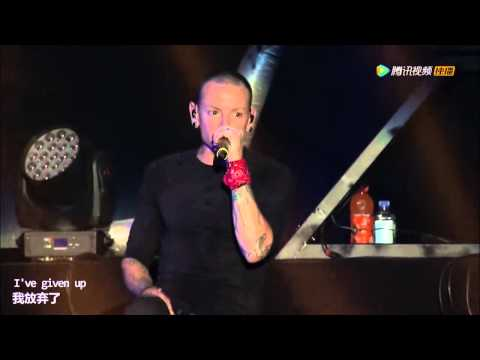 Linkin Park - Given Up (Live in Beijing 2015)