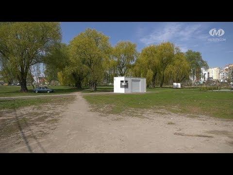МТРК МІСТО: У Молодіжному парку встановили нову вбиральню
