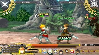 Import Play: Grand Kingdom PS4 Demo