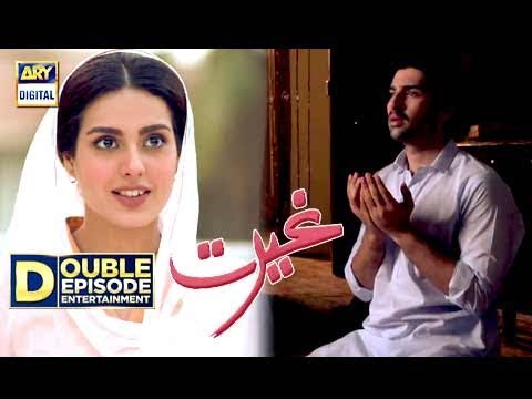 Ghairat - Episode 17 & 18 - 16th October 2017 - ARY Digital Drama