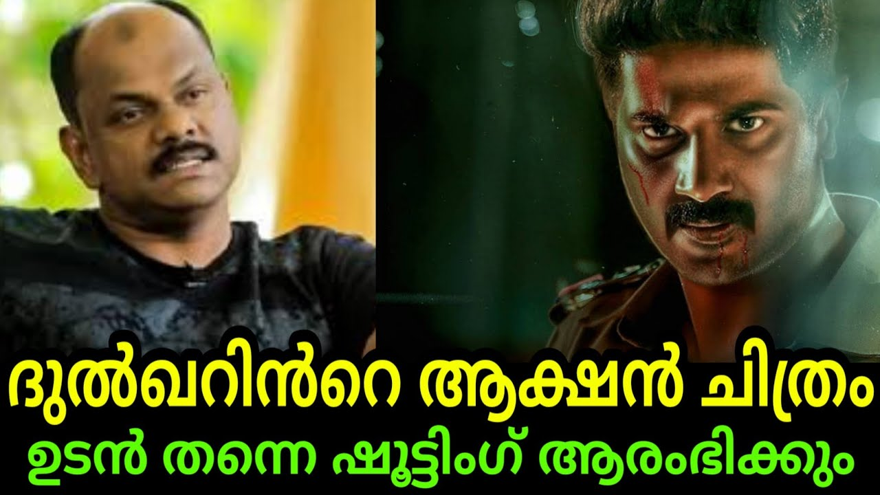 Next Up Is A Thriller With Dulquer | Roshan Andrews | Bobby,Sanjay | Malayalam | Mollywood Updates