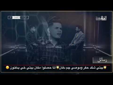 قصيدة الى واقعي/الشاعر حسن العنزي/ قصيدة تمثل حال الكثير من الشباب /برنامج رسائل