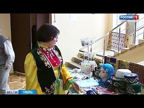 В Твери отметили юбилей татарской автономии