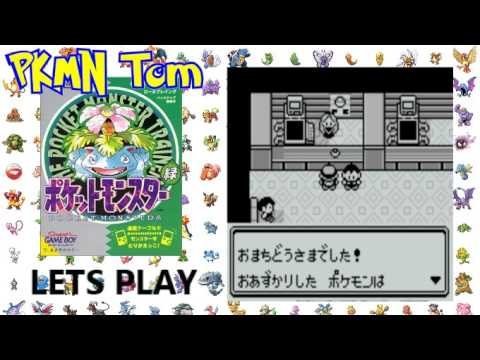 Lets Play Pokemon Green - Original Japanese Release! Poketto Monsuta Midori ポケットモンスター ・緑