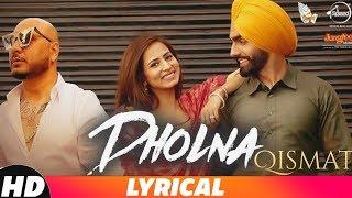 Dholna (Lyrical) | Ammy Virk | Sargun Mehta| B Praak | Jaani | Speed Records