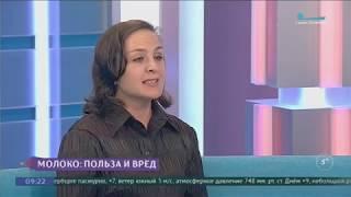 Смотреть видео «Хорошее утро», эфир 03.10.2018, телеканал «Санкт-Петербург» онлайн