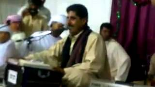 Download lagu Balochi mehfil arif Baloch in UAE البلوشي