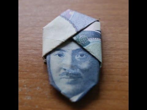 折り 1000 方 札 円