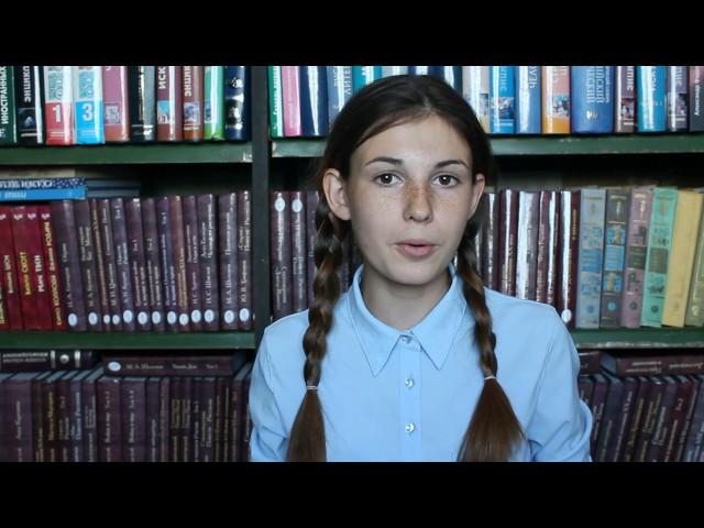 Изображение предпросмотра прочтения – ДианаАжар читает произведение «Железная дорога» Н.А.Некрасова