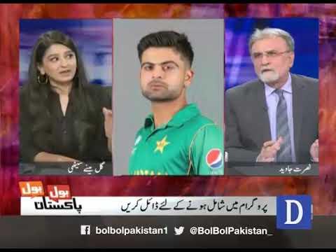 Bol Bol Pakistan - September 12, 2017 - Dawn News
