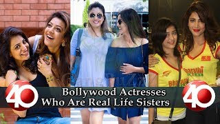 20 Bollywood Actress Sister Pairs – Bollywood Actresses Who Are Real Life Sisters
