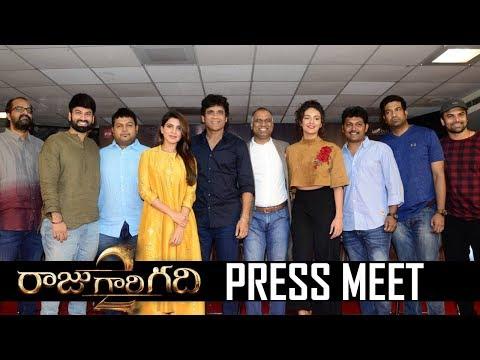 Raju Gari Gadhi 2 Movie Pre Release Press Meet | Nagarjuna | Samantha | TFPC