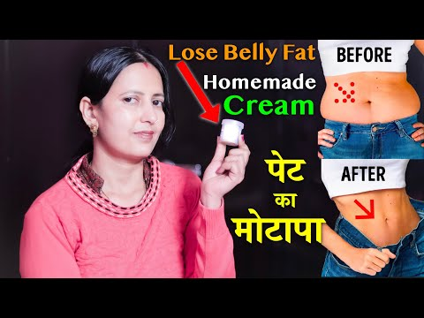 Special Cream to lose Belly Fat | Flat Stomach – Slimming Cream | Best Natural Tips