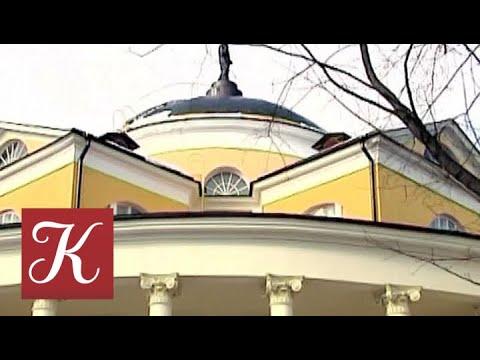Пешком... Москва дворцовая. Выпуск от 25.04.18