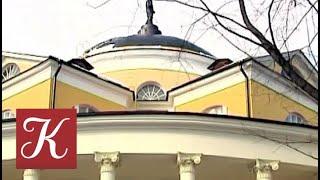 Смотреть видео Пешком... Москва дворцовая. Выпуск от 25.04.18 онлайн