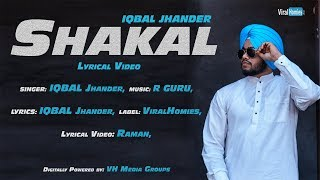 Shakal | Iqbal Jhander | R Guru | Lyrical Video | Latest Punjabi Song 2018