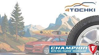 Firestone Champion Fuel Fighter