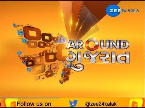 Top News from Gujarat | 26-10-2018 | Morning | Zee 24 Kalak