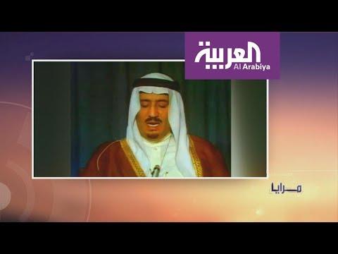 مرايا: السعودية .. عيد ميلاد سعيد  - نشر قبل 1 ساعة