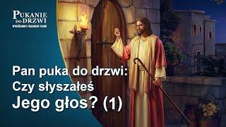 """Film chrześcijański """"Pukanie do drzwi"""" Klip filmowy (4) – Pan puka do drzwi: Czy rozpoznasz Jego głos? (1)"""