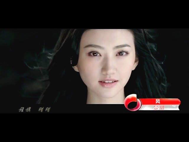 Chinese Music【5】Modern【風】景甜-戰國主題曲