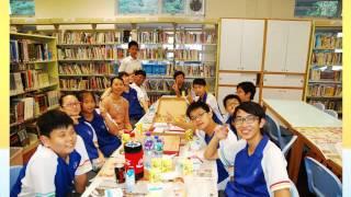 2015-16年度 中華基督教會何福堂書院圖書館 - 閱讀活