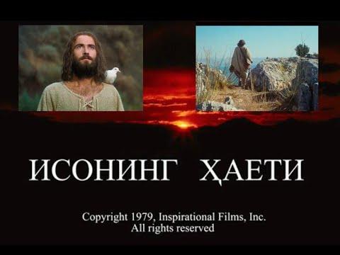 Kino Uzbek tilida (Iso Masih Hayoti) Northern Film, Kino o'zbek tilida