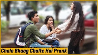 Epic  Chalo Bhaag Chalte Hai Prank | The HunGama Films