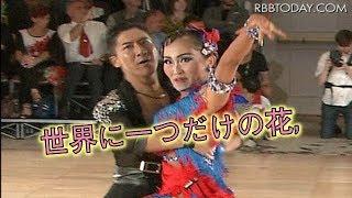 金スマSP社交ダンス:キンタロー。キンタロー。&ロペスが社交ダンス・...