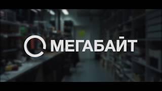 Смотреть видео Как работает музей «Гранд Макет Россия» онлайн