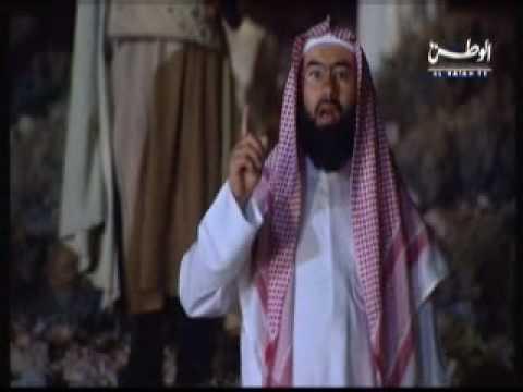 25 P2 Sera Nabaouia Fath Makka Nabil Alawdi Islam
