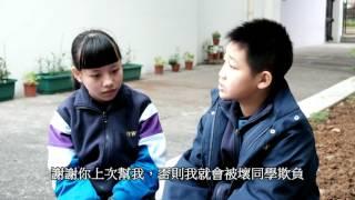 方潤華中學十五週年校慶「愛‧和諧」短片創作比賽入圍作品:中華
